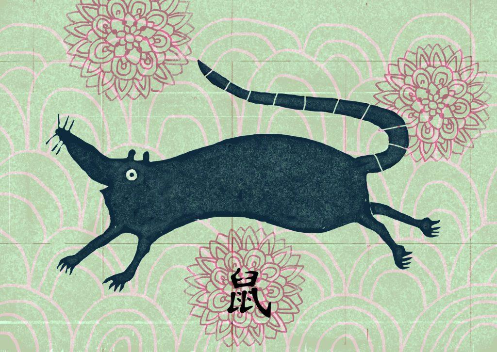 Das Jahr der Ratte, illustriert von Ana Obtresal
