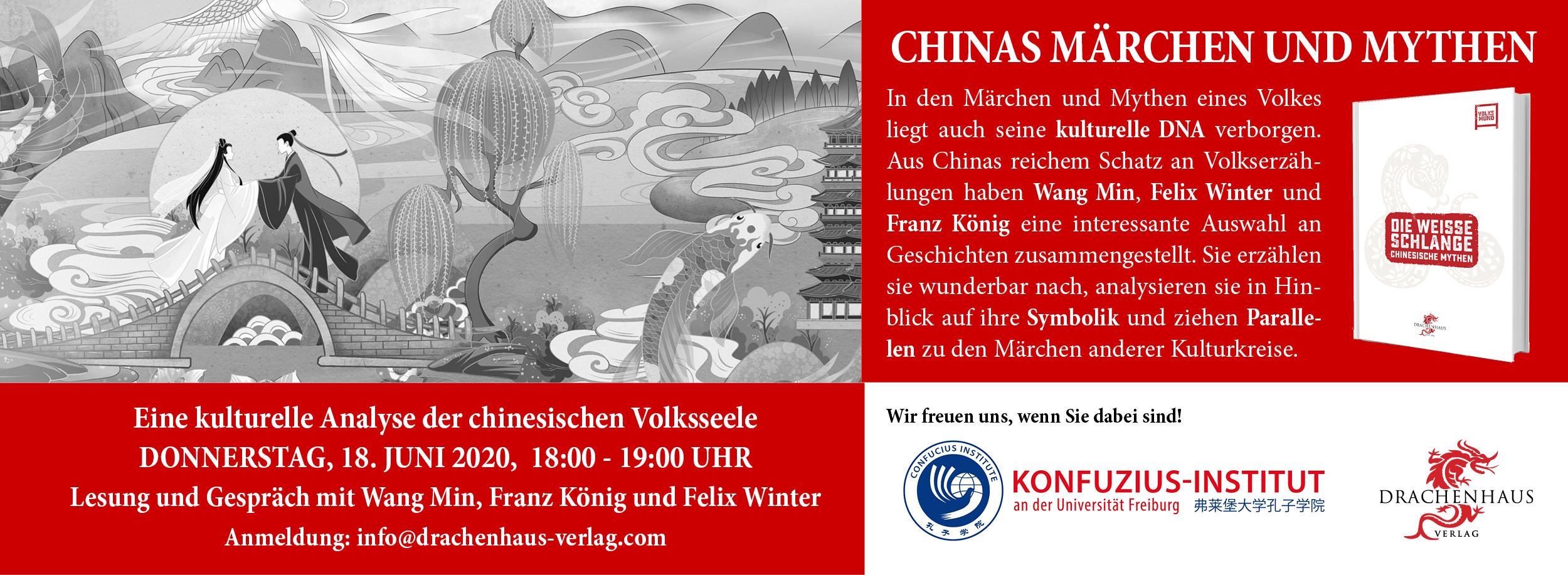Lesung und Gespräch mit Franz König, Wang Min und Felix Winter