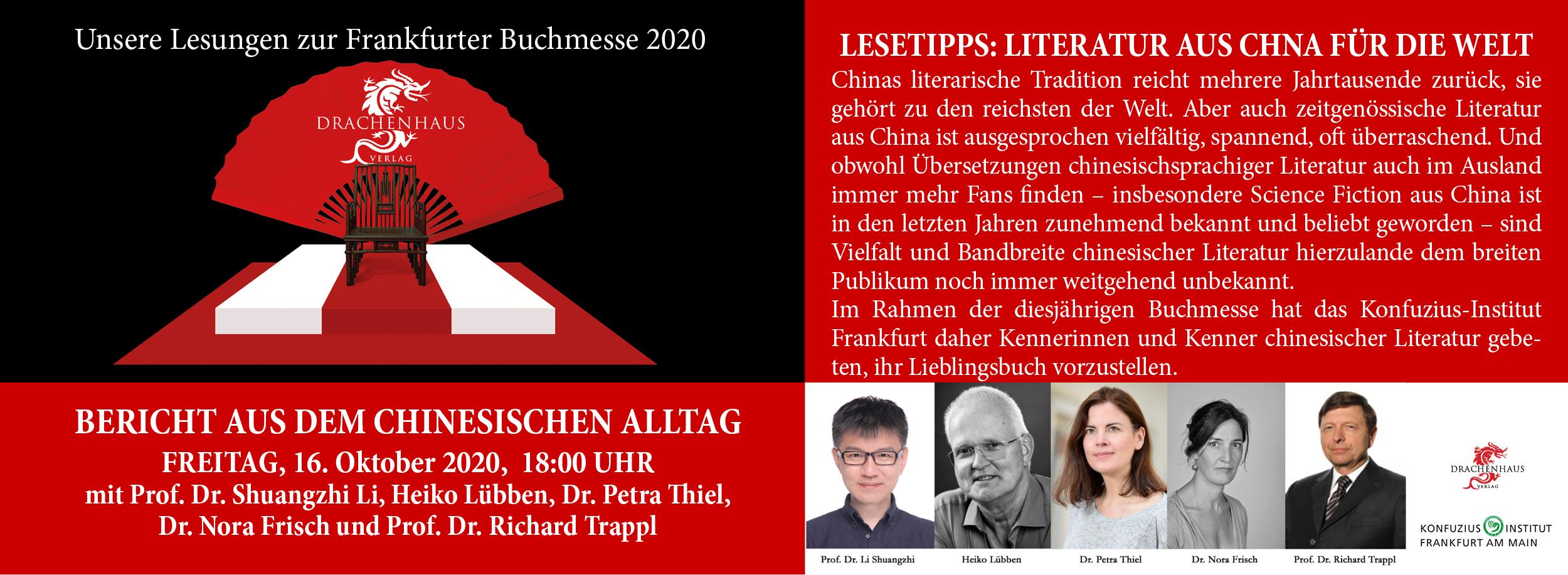 Lesetipps. Drachenhaus Verlag. Libellenaugen. Konfuzius Institut Frankfurt