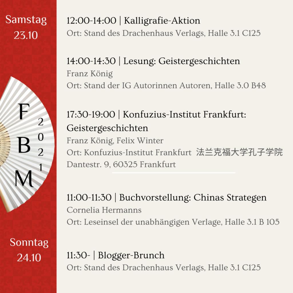 Frankfurter Buchmesse 2021, Drachenhaus Verlag